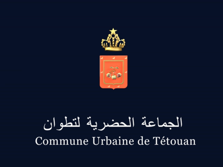 video/animationlogocommuneurbainedet__touan_1541169945.png